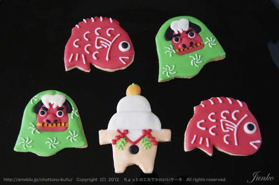 New year cookies, Japan
