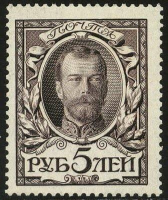 Tsar Nicholas II 1913