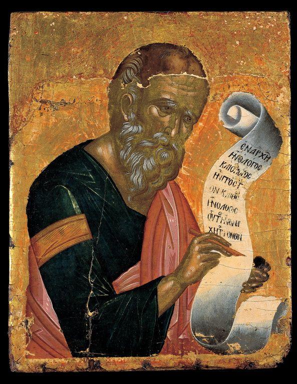 Ρίτζος Ανδρέας-St John the Theologian writing his Revelations on an open scroll, 1450