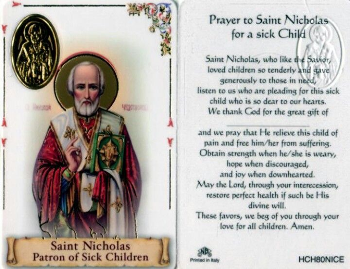 Coupons for catholic child