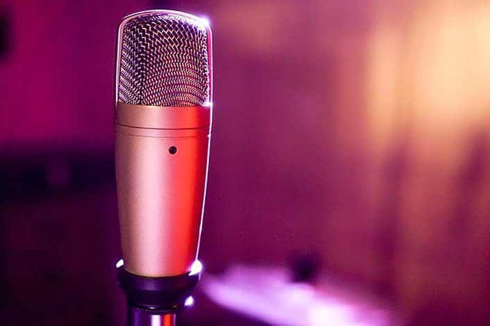 كلمات اغنية اخر طلب شمه حمدان مكتوبة وكاملة انتهت الفنان الإماراتية الجميلة شما حمدان من تسجيل أغنيتها الحصرية آخر طلب و Recording Microphone Music Microphone