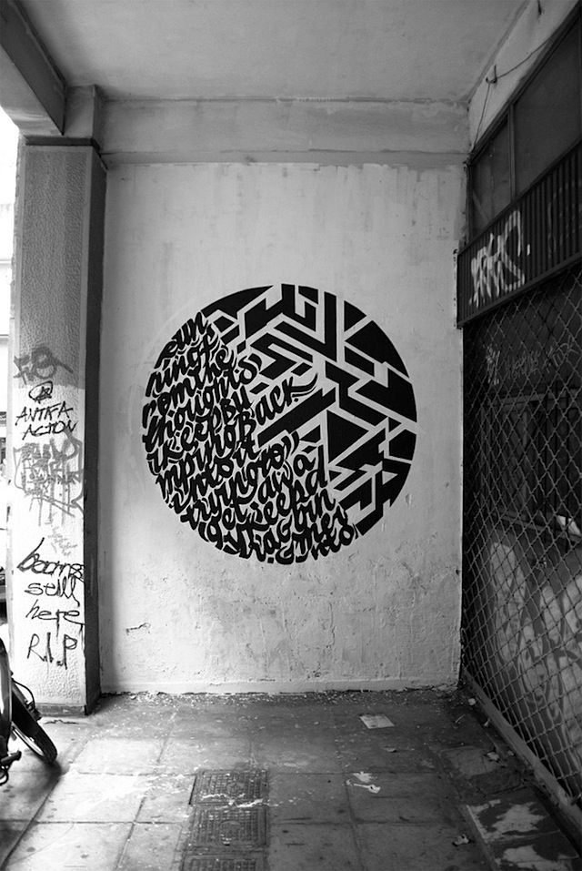 Graffiti meets Typography – Greg Papagrigoriou & Simek