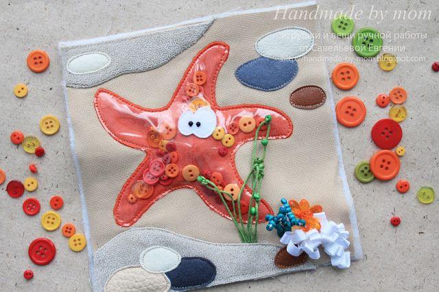 Handmade by anya: Új rész! Oktatási könyv, hogyan csinálom, kis titkok és trükkök mikron és a minta! №2 Varrni oldal csillag, PVC fólia, madárfióka.
