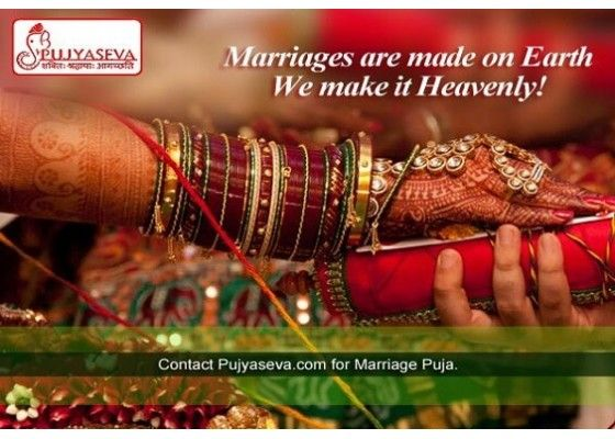 There is a long list of the rituals associated with the event that makes the Hindu marriage more than a single day ceremony. Hindus organize different Pujas for different purposes related to the Marriage. To eliminate the hurdles arriving in a girl's or boy's marriage, the Pujas like Swayamvara Parvati Pooja, Katyayani Pooja, Gandharva pooja, Ganesha Puja and few more Pujas are arranged.