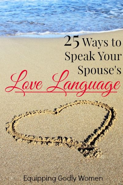Love these super practical tips for speaking your spouse's love language! Pinning for later!