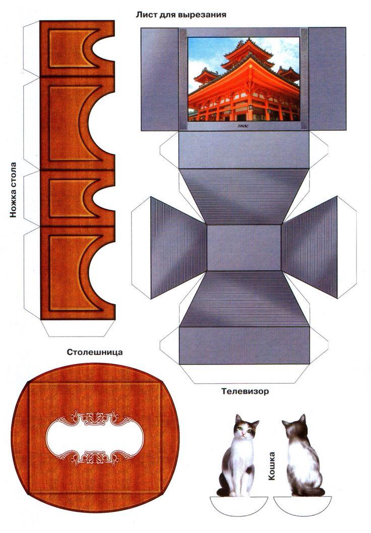 Elegant Ein Haus Papierspielzeug Dollhouse m bel Barbie M bel Zuhause Wohnzimmer Picasa Modelle House And Home Cat Boxes