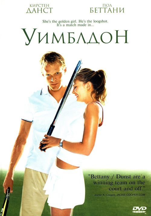 Watch->> Wimbledon 2004 Full - Movie Online