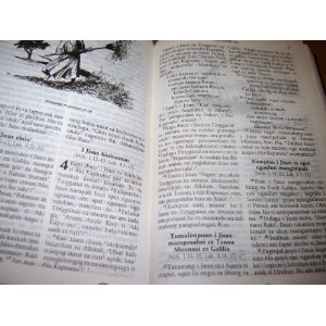 Nabantuan Bagu / Timugon Murut New Testament - A Language of Malaysia / TMURUTV-250P   $39.99