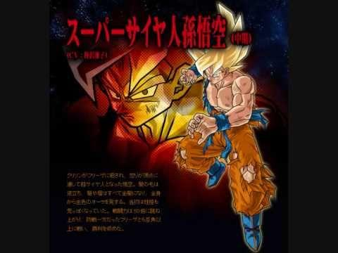 DBZ Goku Super Saiyan Theme #SonGokuKakarot
