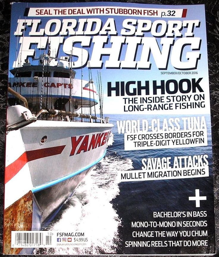 Florida Sport Fishing Magazine  September/October 2016  (NO LABEL ON THE COVER)