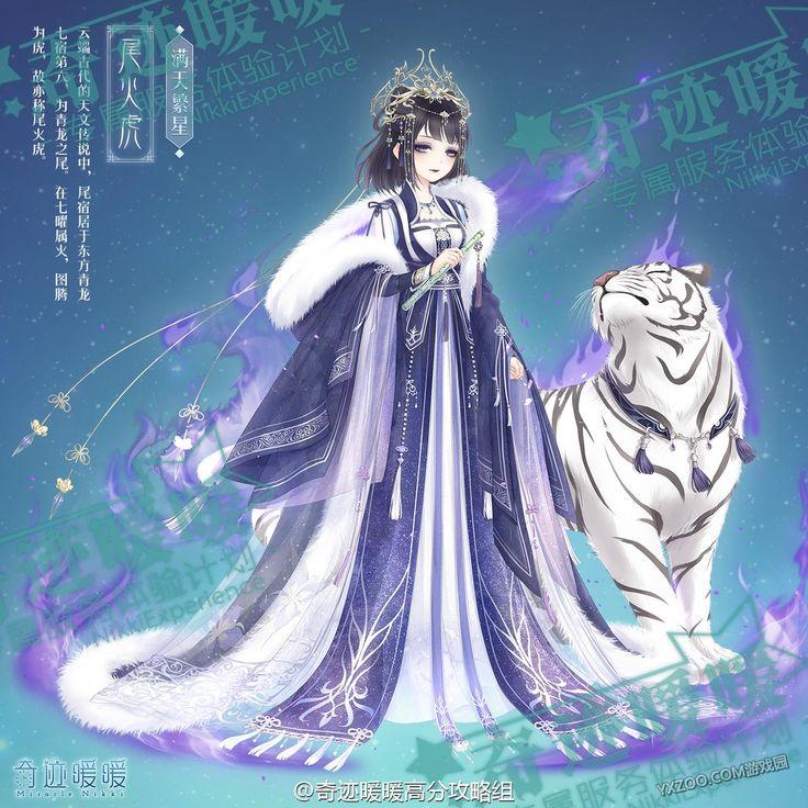 Miracle Nikki ... Eiskönigin mit weißem Tiger