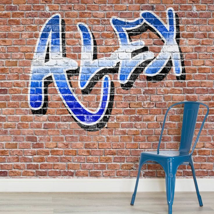 custom-name-graffiti-square-wall-mural