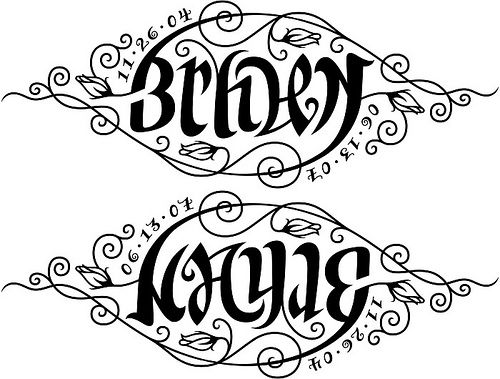 16 best ambigram tattoo ideas images on pinterest ambigram tattoo tatoos and tattoo ideas. Black Bedroom Furniture Sets. Home Design Ideas