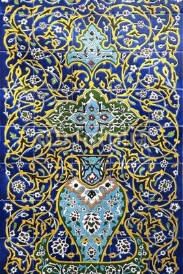 traditional Persian tiles