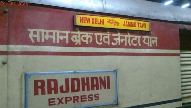 Jammu Rajdhani Express coach derails at New Delhi Railway Station