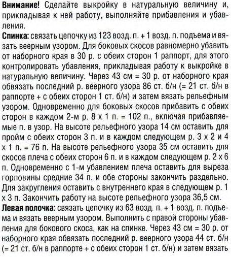 4121583_dijak2 (456x506, 169Kb)