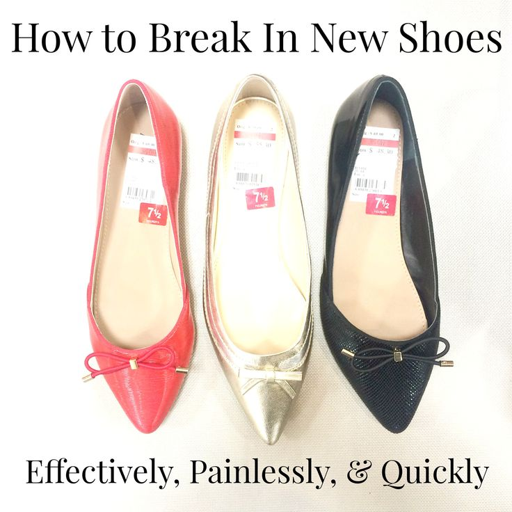 How to break in new shoes effectively, painlessly and quickly