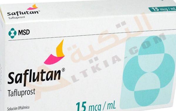 دواء سافلوتان Saflutan قطرة ت ستخدم لالتهاب العين والزرق الذي يتعرض له البعض وهو يؤدي إلى تلف العين ولذلك يجب العلاج منه سريعا قبل أن Map Msd Map Screenshot
