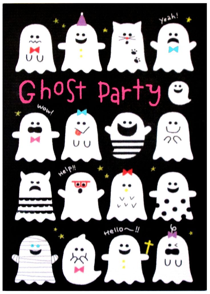 Crux Ghost Party Big Memo Pad w/ Stickers