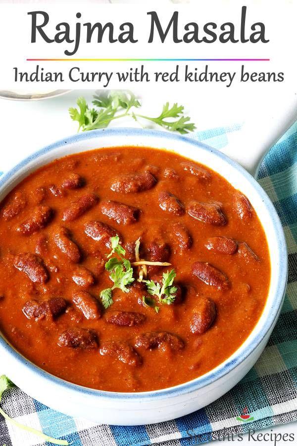 Rajma Recipe Recipe Rajma Recipe Indian Food Recipes Vegetarian Indian Dinner Recipes
