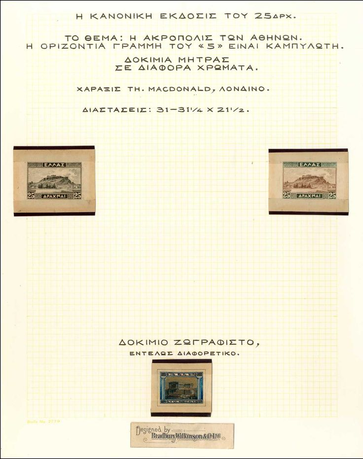 1927 Landscapes. 2 Plate PROOFS of 25dr. in different colours engraved by TH.MACDONALD, London. Also, UNIQUE painted PROOF designed by Bradbury Wilkinson and Co., Ltd.