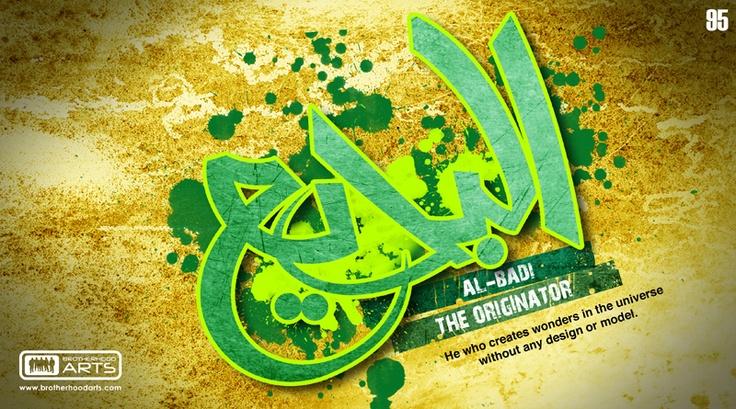 95. Al-Badi' (The 99 names of God: Incomparable, The Originator)