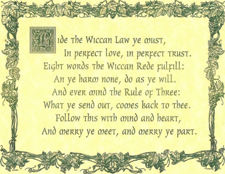 1000 Images About Wiccan Quotes On Pinterest