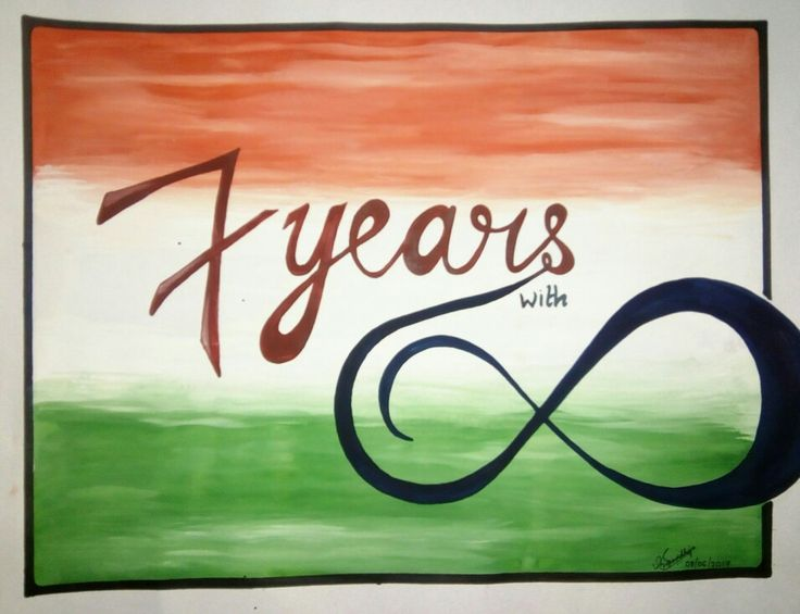 #7yearswithInfinite Love from an Indian Inspirit💞