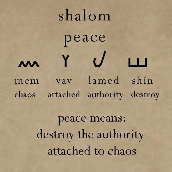 Shabbat Shalum