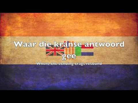▶ Die Stem van Suid-Afrika (Afrikaans/English Subtitles) - YouTube