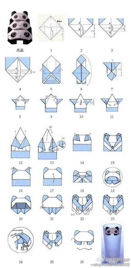 Panda Origami Dan needs to make you this! Like 100 of them!
