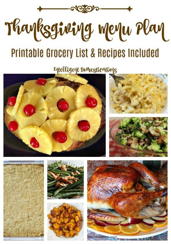 Stress Less Thanksgiving Thanksgiving Grocery Thanksgiving Menu Recipes