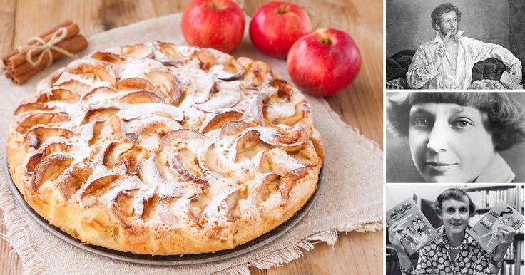 «Не откладывай до ужина того, что можешь съесть за обедом», - так перефразировал известную пословицу Александр Пушкин. И действительно, поэт отличался хорошим аппетитом, правда, гастрономических изысков не имел, с удовольствием заглядывал в гости к матери Надежде Осиповне на простой печеный картофель. Одним из любимых лакомств поэта был яблочный пирог, которым угощали его в гостях у семейства Вульф, где он часто бывал в годы ссылки в Михайловском. В нашем обзоре – рецепт этого блюда, а также…