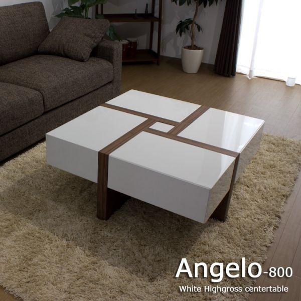 ホワイトハイグロス仕上げ 収納付きリビングテーブル(正方形) / Angelo  #table