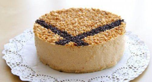 Tarta de Turrón Blando Te enseñamos a cocinar recetas fáciles cómo la receta de Tarta de Turrón Blando y muchas otras recetas de cocina..