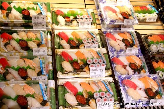 """「ミツワ」のスパイシーツナロール8個が$6.99とリーズナブル!"""" Mitsuwa Marketplace's Spicy Ahi Roll  $6,99, Reasonable for Waikiki Price""""  #Hawaii #ハワイ  http://www.poohkohawaii.com/shopping/mitsuwa_grandopen.html"""