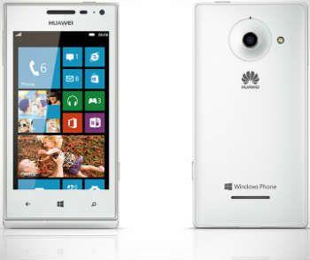 Διαγωνισμός με δώρο κινητό τηλέφωνο Huawei Ascend W1