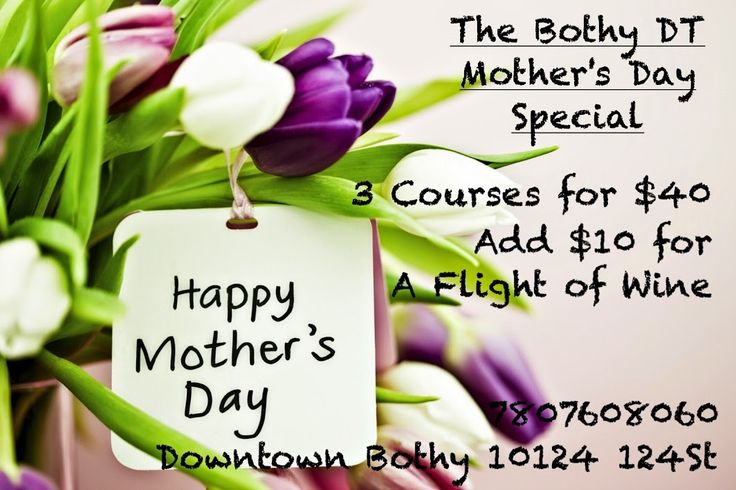 Come join us at The Bothy downtown this Mother's Day for a special 3 course meal. For more information on the menu or tickets, please contact us.