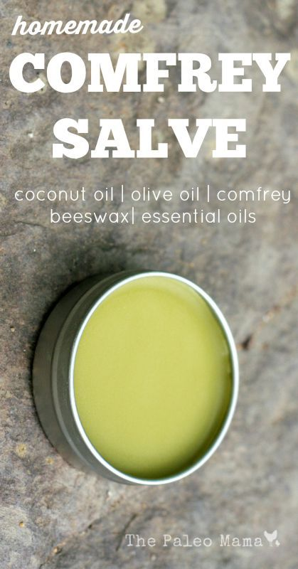 Comfrey, a medicinal herb for more than 200 years, can be applied externally in a homemade comfrey salve to help you naturally address skin issues. http://thepaleomama.com/2015/07/homemade-comfrey-salve/