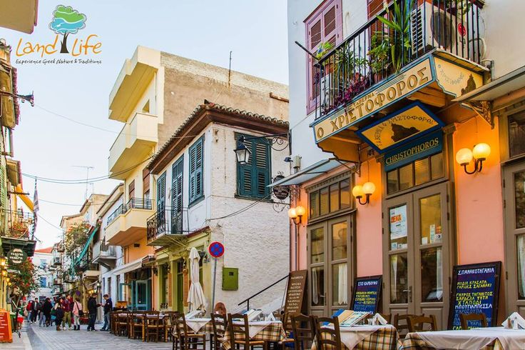 Enjoy your meal in one of the numerous traditional taverns of Nafplio and taste unique Greek dishes