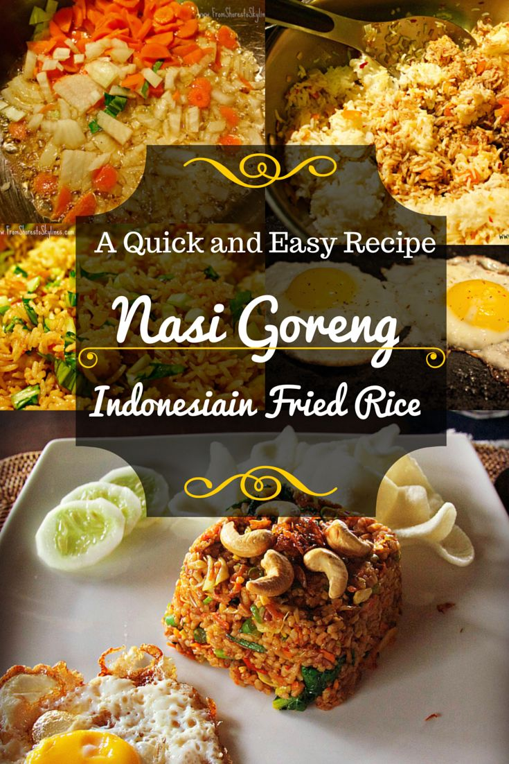A travel inspired recipe for Nasi Goreng, Indonesian Fried Rice. Makes a quick and easy meal!