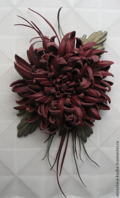 """Брошь-заколка из кожи """"Хризантема"""" - подарок женщине,подарок на день рождения"""