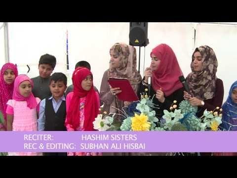 Hashim Sisters Basmallah Basmallah