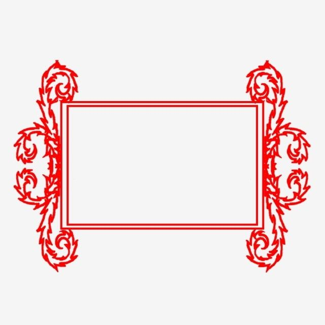 Frame Red Border European Border Borders Book Book Clipart Frame Red Border Png Transparent Clipart Image And Psd File For Free Download Red Frame Borders Books Clip Art