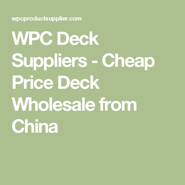 WPC Deck Suppliers - Cheap Price Deck Wholesale from China