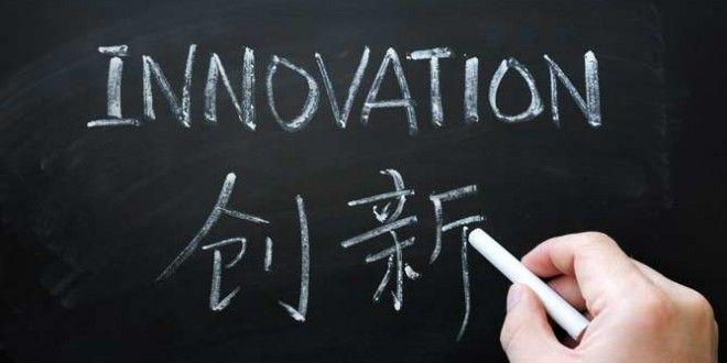 La protection de la propriété intellectuelle en #Chine : entretien avec le professeur Stéphane Grand - StartupBRICS
