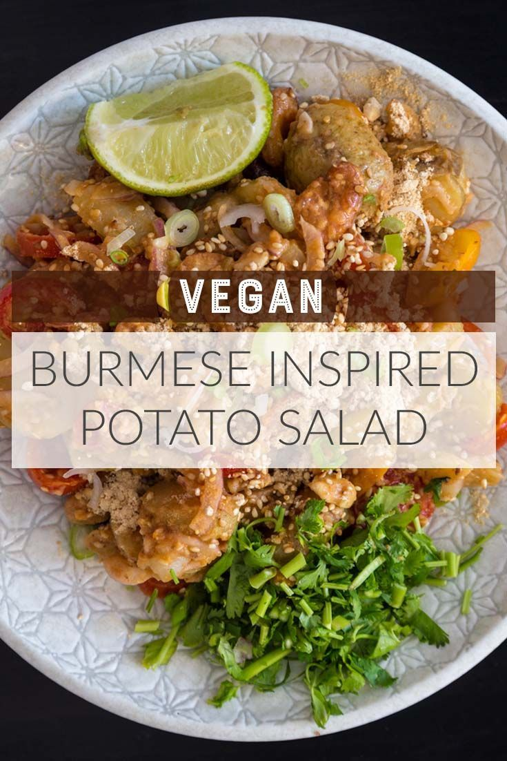 This vegan Burmese potato salad is inspired by travels in Myanmar. It's not laced with mayo like most Western potato salads, and instead uses shallot oil, toasted chickpea flour, vegan fish sauce, fried broad beans, fresh herbs, fried garlic and shallot, and lime juice for seasoning.