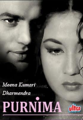 Purnima (1965) starring Dharmendra, Meena Kumari, Mehmood