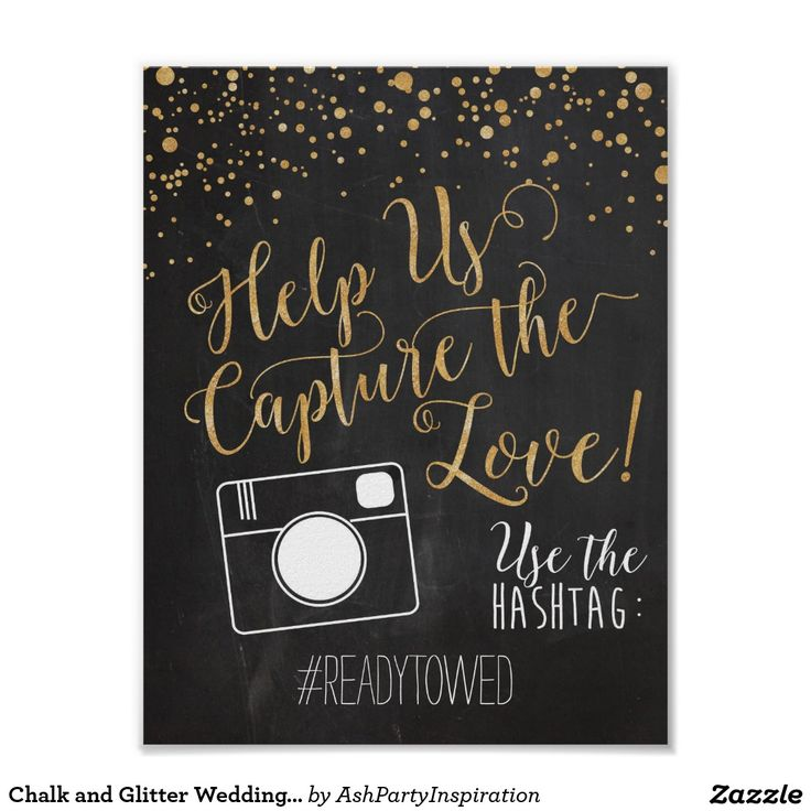 Chalk and Glitter Wedding Hash Tag Sign Poster  Chalk and Glitter Wedding Hash Tag Sign