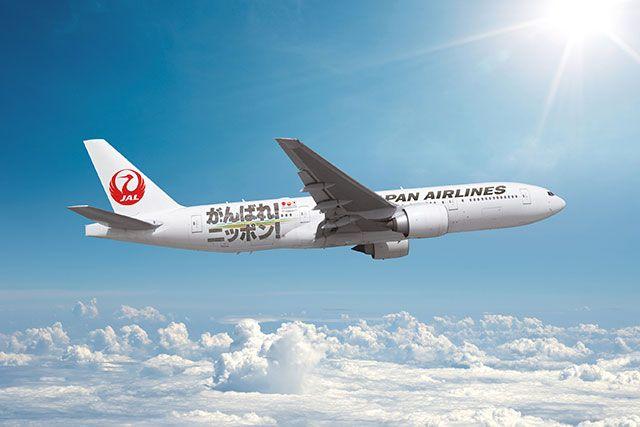 JAL リオ五輪応援の特別塗装機 4月から777-200.